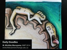 Homunculus by Michiko Maruyama