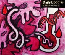 Ebola Daily Doodle by Michiko Maruyama