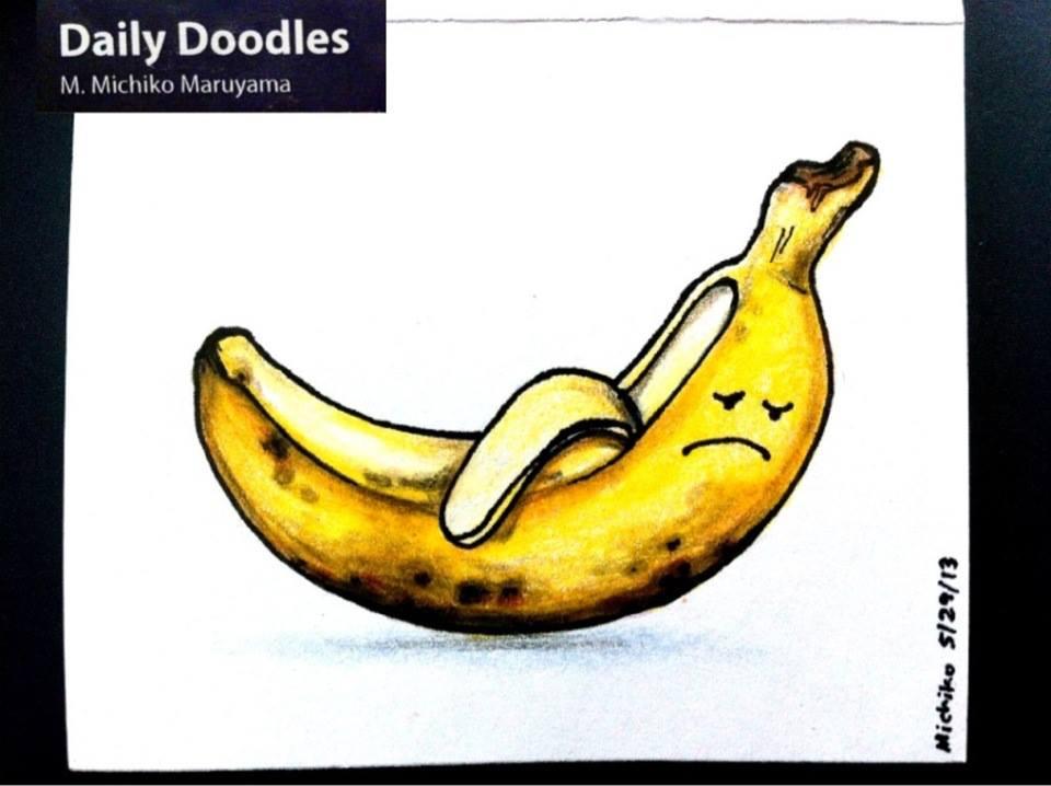 Bruised Banana by Michiko Maruyama